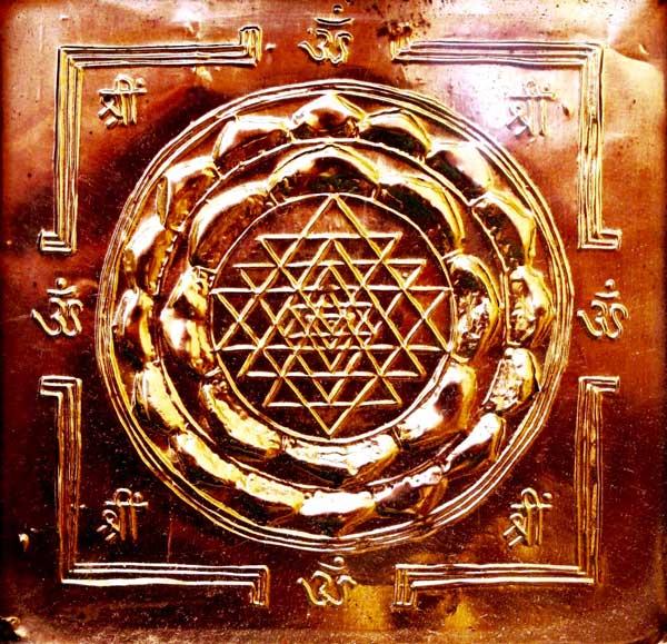 Sri yantra hindú