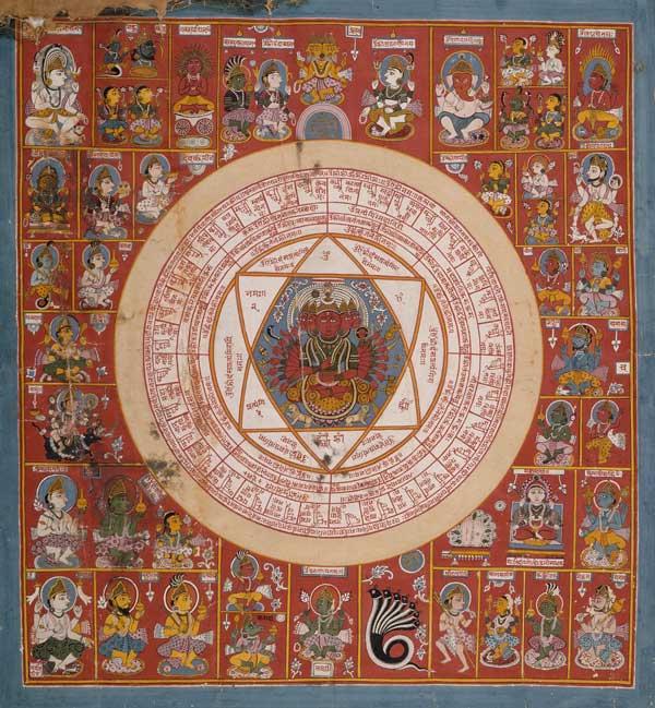 Yantra de la Diosa Pratyangira